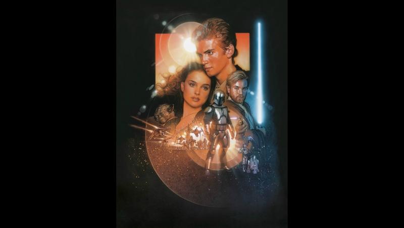 Звёздные войны: Эпизод 2 – Атака клонов Star Wars: Episode II - Attack of the Clones, 2002 Расширеная Версия