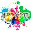 Производственная компания Арт-Фото
