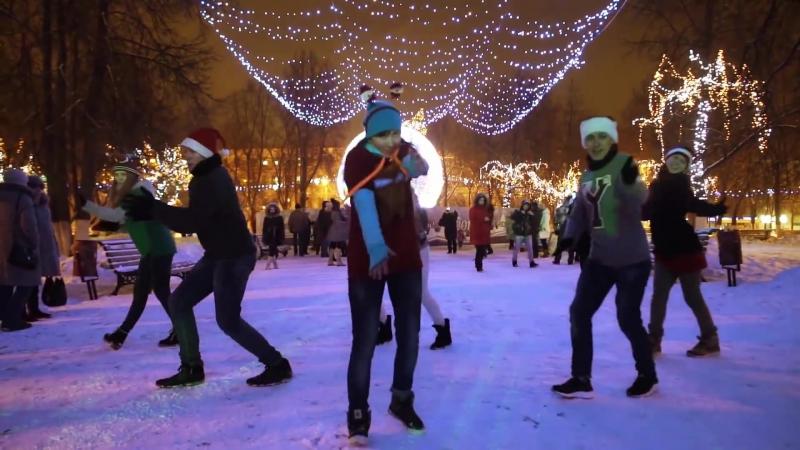 Смотреть флешмобы на новый год
