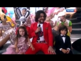 Филипп Киркоров, Алла-Виктория и Мартин Киркоровы - Зайка моя