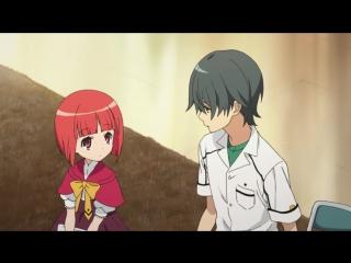 (MVO) [HaronMedia] Ookami-san to Shichinin no Nakama-tachi | Волчица и семеро друзей - 1 серия