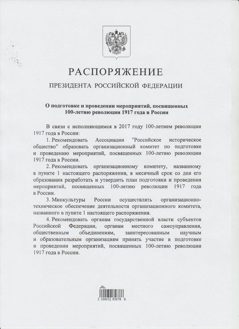 uekggO4s81Y.jpg