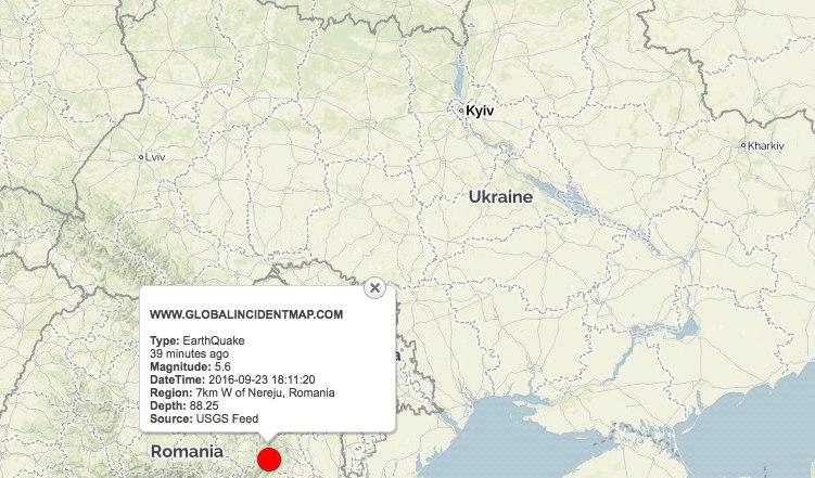 Землетрясение в Украине 24 сентября в 2 часа ночи image