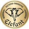 Elefant Kazan Ресторан-Пивоварня