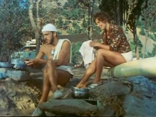 «Три плюс два» (1963)