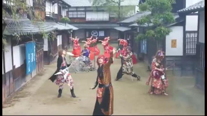 Fest Vainqueur - Higanbana -Oiran Dochu-