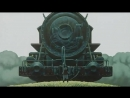 Ночь на галактической железной дороге (1985) трейлер