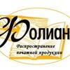 Фолиант Тюмень