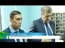 Новая поликлиника в микрорайоне Солнечный берег 26 05 2017 ИК Город