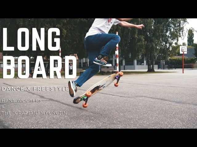 CROWNBOARDS CREW x MYUNGJIN | Longboard Dance x Freestyle