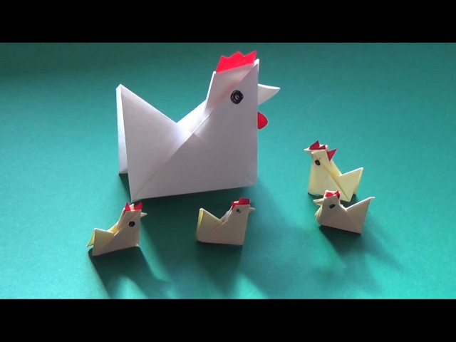 How to fold yourself a paper chicken in less than five minutes - Falte Dir Dein Papier-Huhn!