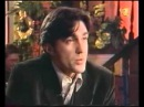 Взгляд, 1997 Любимов, Бодров, Балабанов, Бутусов