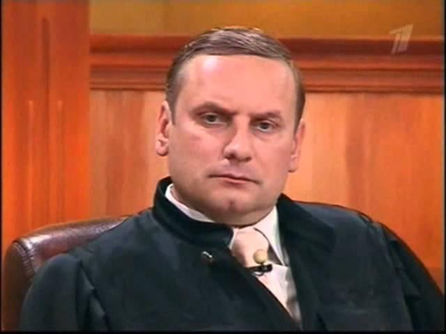 Федеральный судья выпуск от 10 10 21