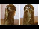 Tuto coiffure simple belle coiffure facile à faire cheveux long mi long 🌸 Coiffure pour fille