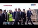 Федеральные чиновники оценили готовность нового аэропорта