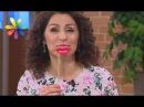 Как поднять уголки губ за месяц Комплекс от косметолога – Все буде добре. Выпуск 1046 от 04.07.17
