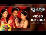 Brindavanam Telugu Movie Songs | Video Jukebox | Jr NTR | Samantha | Kajal Aggarwal | S Thaman