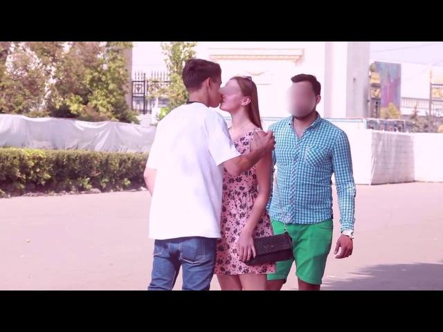 Деньги Решают Всё Поцелуй Чужой Девушки Money Talks The Kiss Of Another Man's Girlfriend
