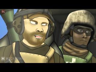 Друзья по Battlefield -- Эксперт по вертолётам