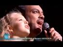 Филипп Киркоров и Настя Петрик - Снег (Детская Новая Волна 2011)