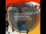 tatuazh.aktau.nadiya video