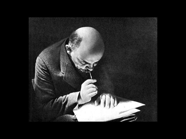 Речи о войне и мире на заседании ЦК РСДРП(б) (Ленин В.И.)