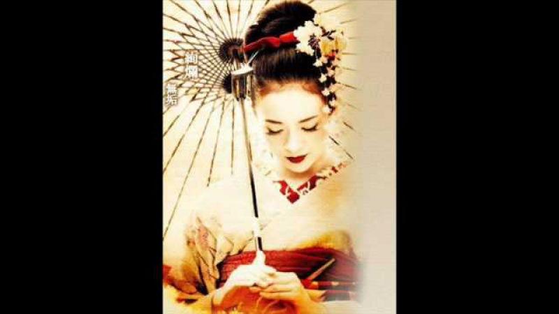 Hako Yamasaki - Hana Kage