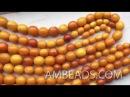 Скупка янтарных бус в России, оценить бусы из янтаря, продать янтарные бусы и узнать стоимость