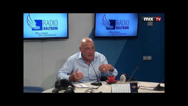 Владимир Познер в программе Встретились, поговорили MIXTV