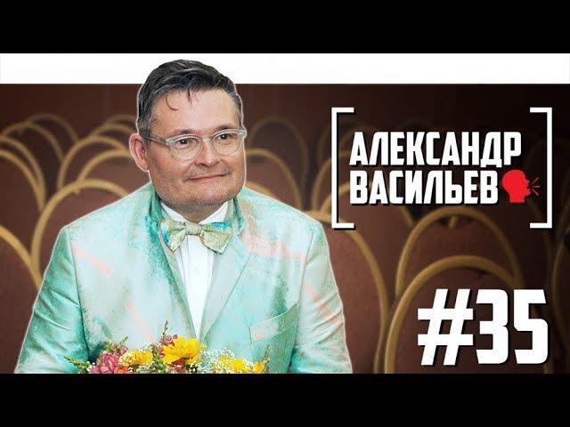 Александр Васильев о Гоше Рубчинском и современных трендах