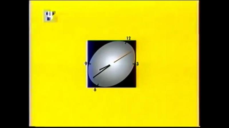 ТВЦ Программа передач, анонсы, заставка Отчего и почему? (10.05.2003)
