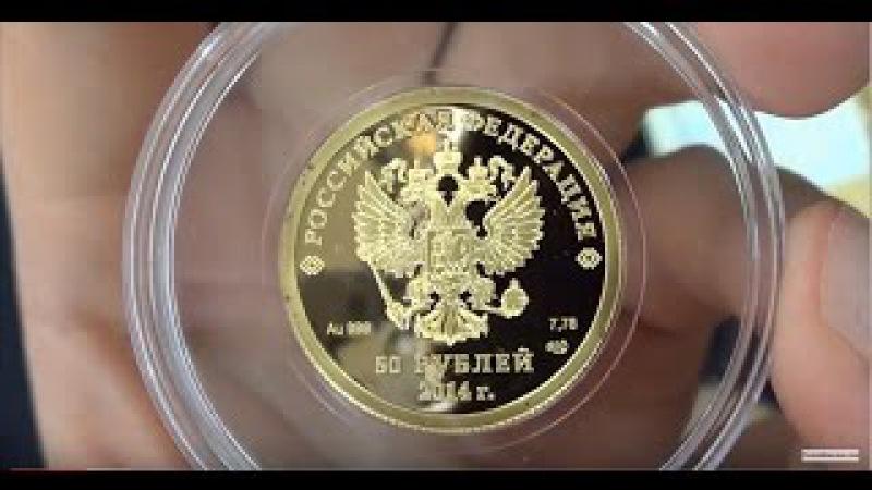 Ржавое золото Пятна на золотых монетах