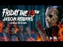 GTA-5 Film Пятница 13-ое. Возвращение Джейсона 2016 Friday the 13th Jason returns