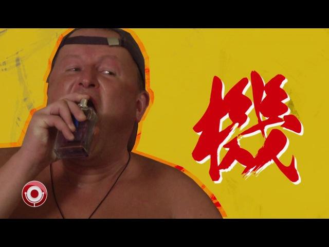 Группа USB - Дом-2 на китайском языке из сериала Камеди Клаб смотреть бесплатно вид...