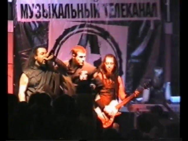 Rasta 2008 09 03 Live at Go Fest, Vitebsk Belarus bootleg