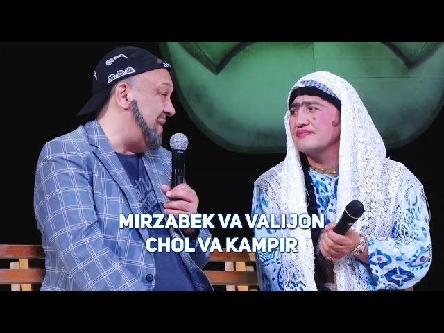 Mirzabek Xolmedov va Valijon Shamshiyev - Chol va kampir (Mirzo teatri 2016)