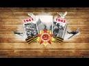 Антон Нефёдов -- Эхо любви Дарико [ OFFICIAL ART VIDEO ]