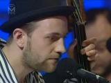 Billys Dillys Band - Я Не Вернусь