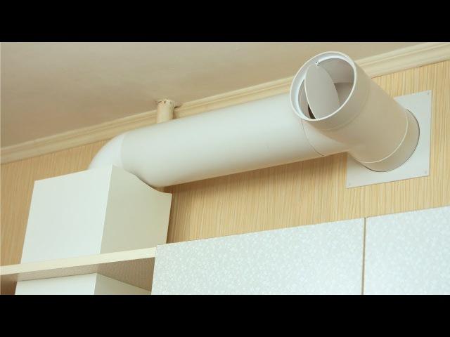 Принудительная вентиляция не напоминает естественную, ведь является поистине самой эффективной системой, которая участвует в достаточном воздухообмене частного дома, кухонных помещений и т.п.