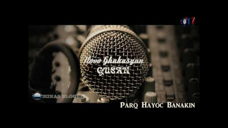 Hovo Ghukasyan-Parq Hayoc Banakin new