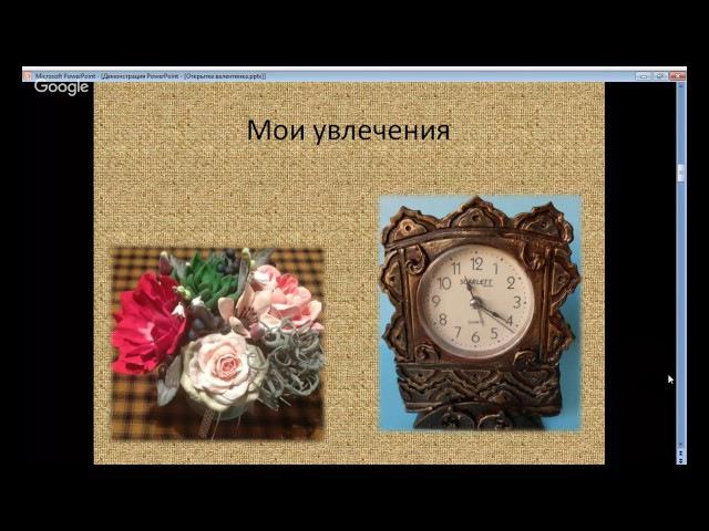 20 января Ольга Жданова Цветы из фоамирана для создания и оформления открытки.