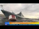 В Петербурге прошла первая дневная репетиция главного парада ВМФ