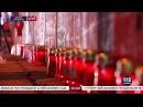 Ночь 1000 свечей : В Германии почтили память погибших на Параде любви 7 лет назад