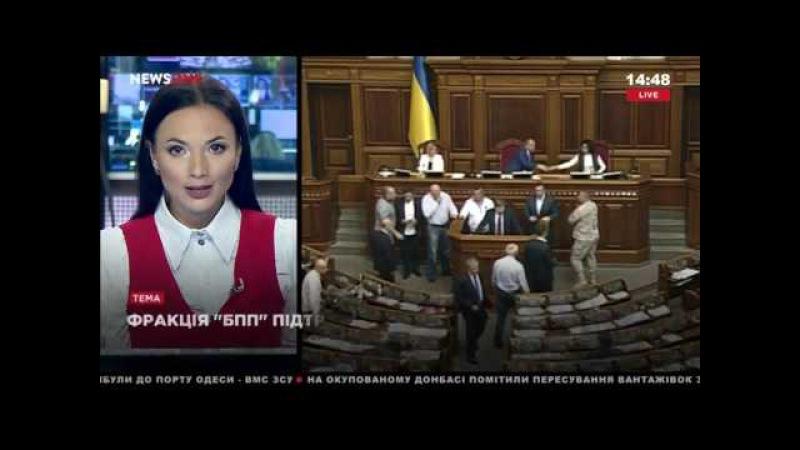 Тиран о приватизации в Украине: бабло побеждает зло. LIVE. Елена Кирик 24.07.17