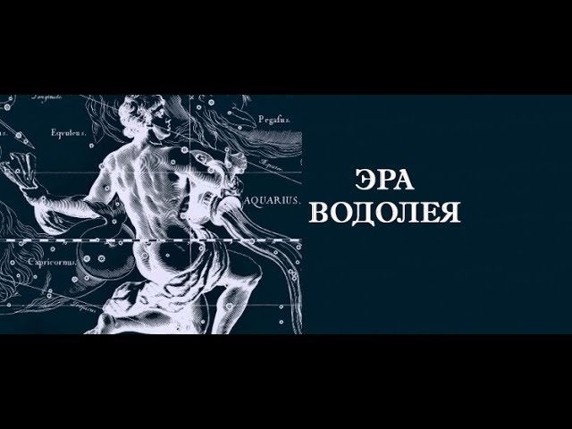 Эра водолея. Европа.Чемпионат. Спортивные танцы. Спортивное диско. Регина Пономарева.