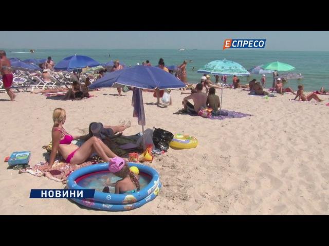 Пляжний скандал