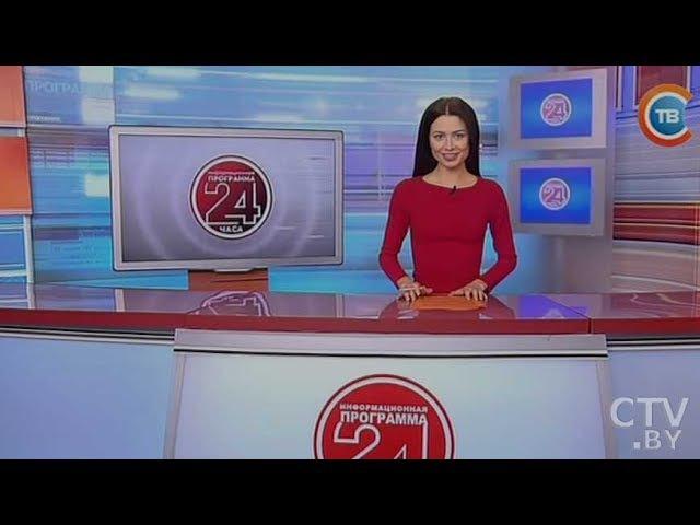 Новости 24 часа за 06.00 24.07.2017