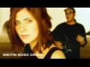 Мюзикола - Ai Bopem (Колыбельная) (Official Video) 2000