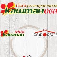 kashtanova_family