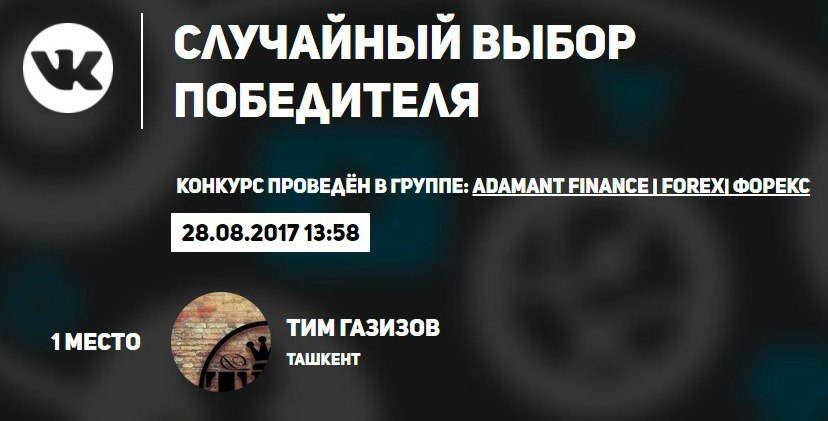Adamant Finance - www.adamantfinance.com - Страница 3 XSVQbJMElgM